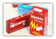 Лучший анальгетик при менструации